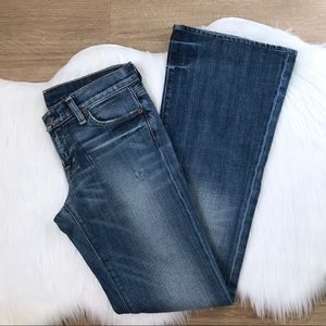 [COH] Snake Pocket Bootcut Distressed Jeans sz 29
